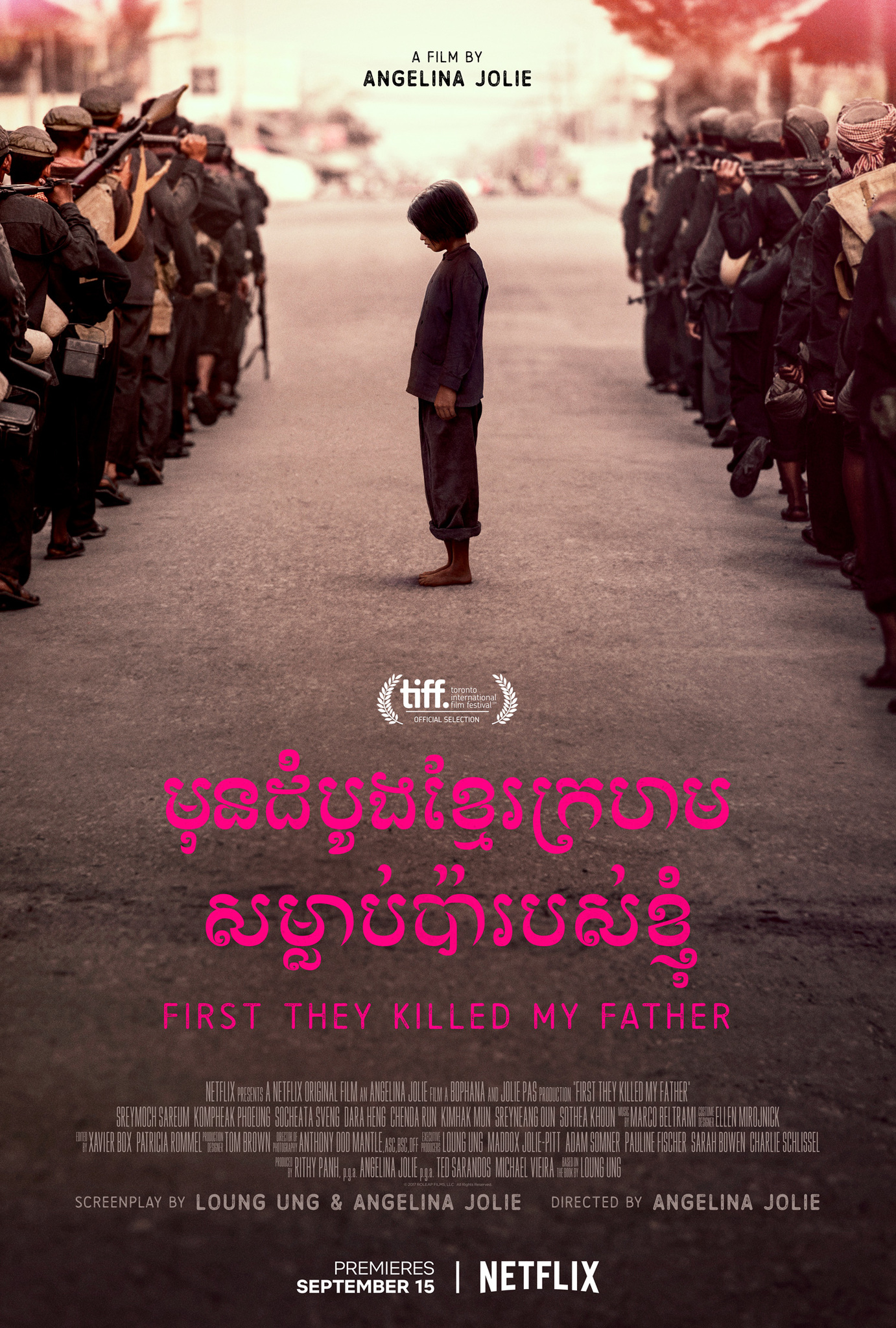 First They Killed My Father-poster
