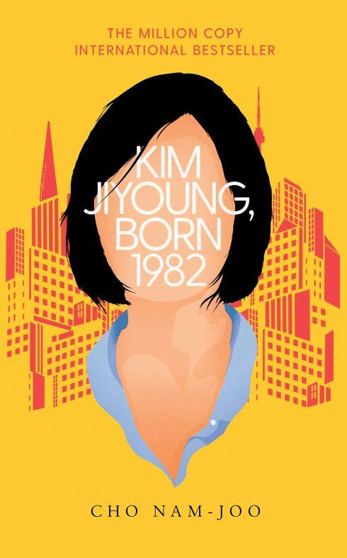 Kim Ji Young 3