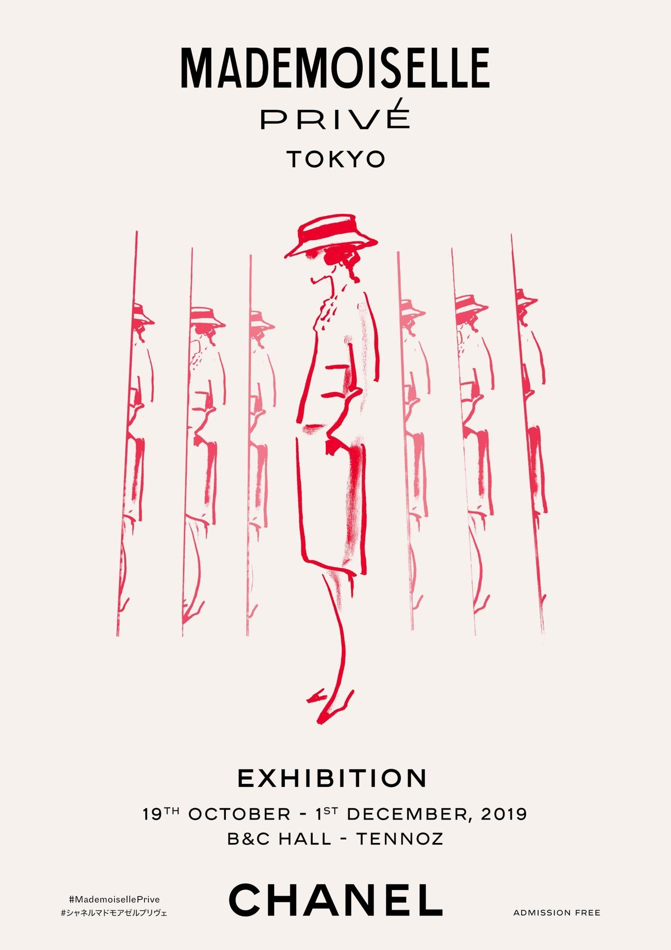 Triển lãm Mademoiselle Privé pử Tokyo