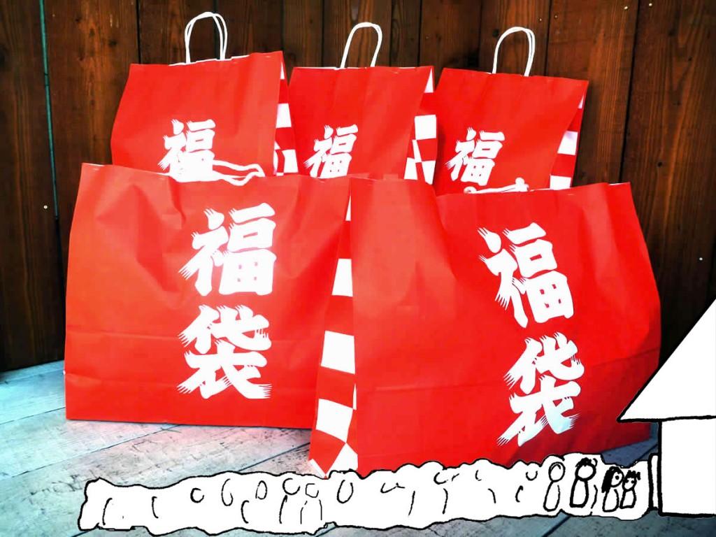 túi đỏ nhật bản