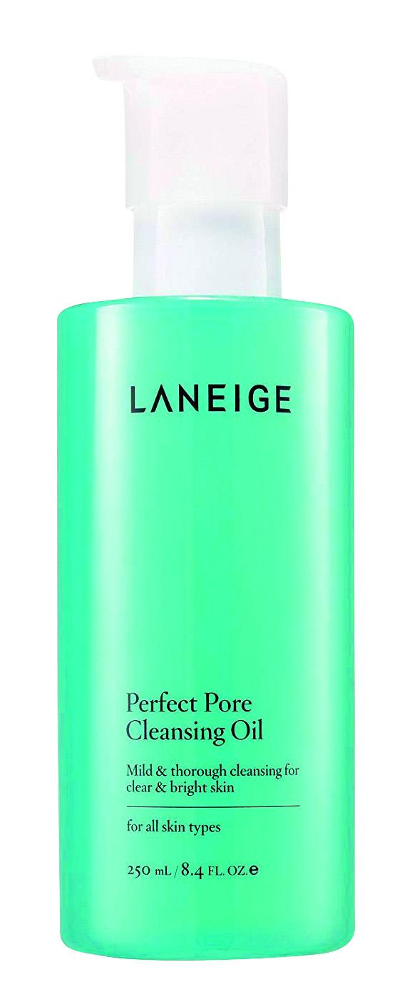Dầu rửa mặt Perfect Pore Cleansing Oil Laneige
