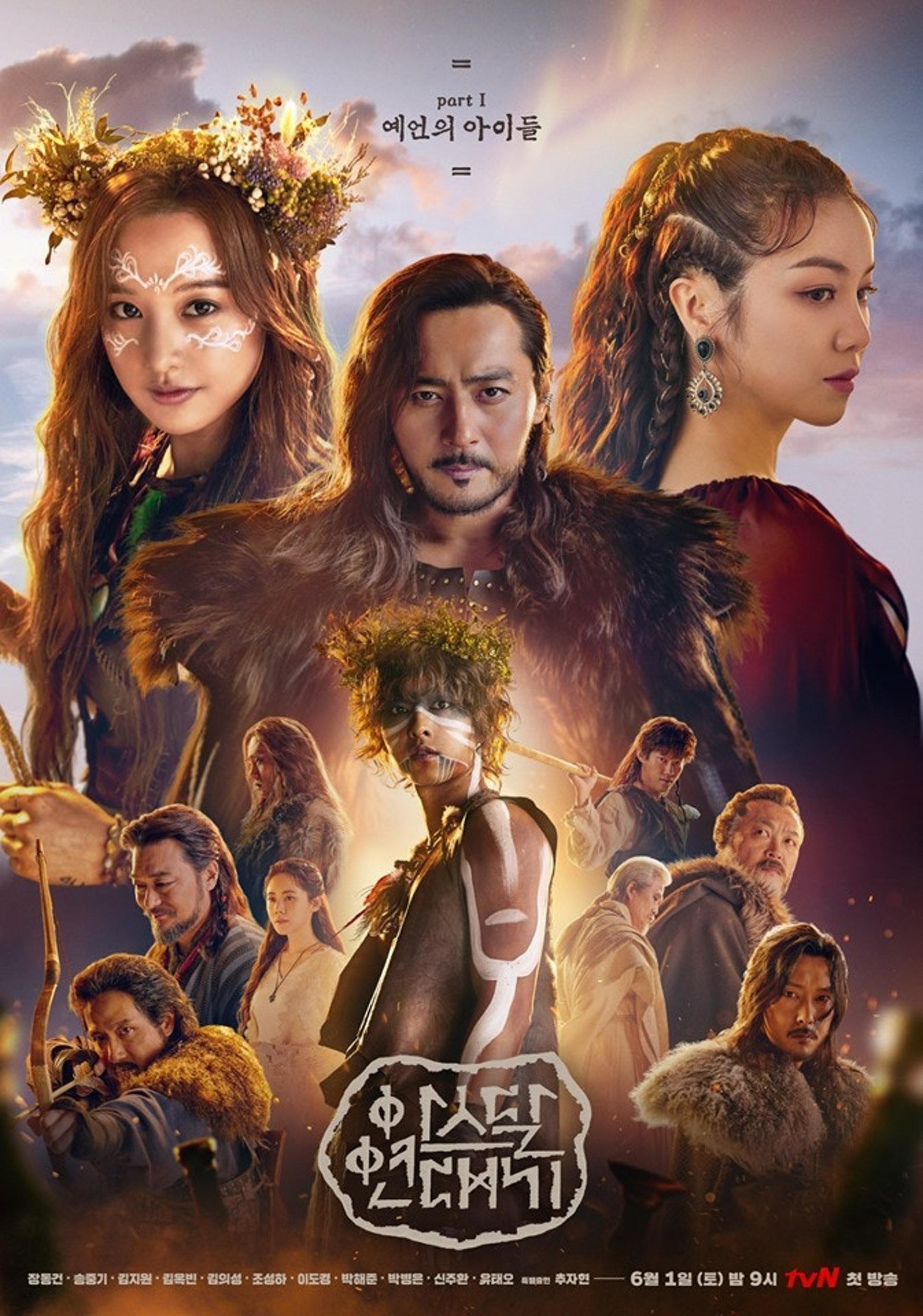 phim hàn quốc hay 2019