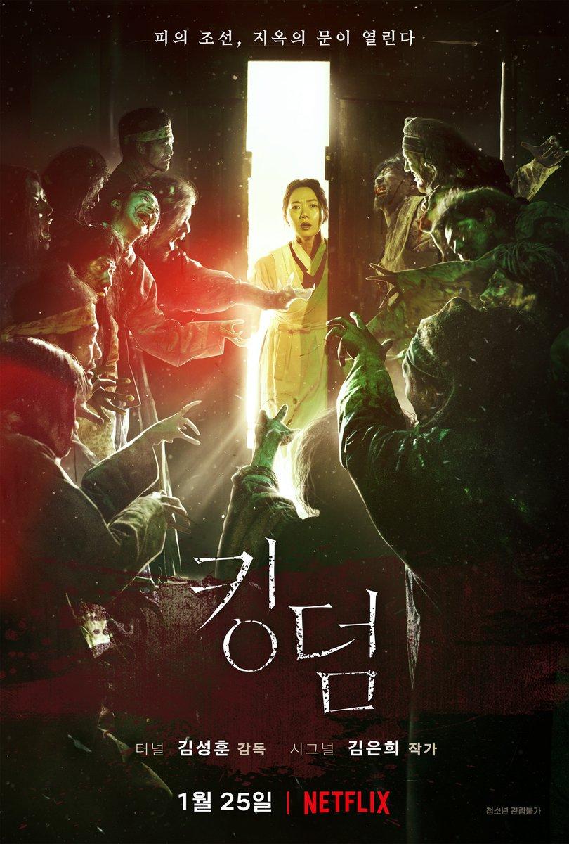 poster phim kingdom