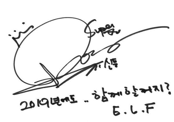 chữ ký độc đáo