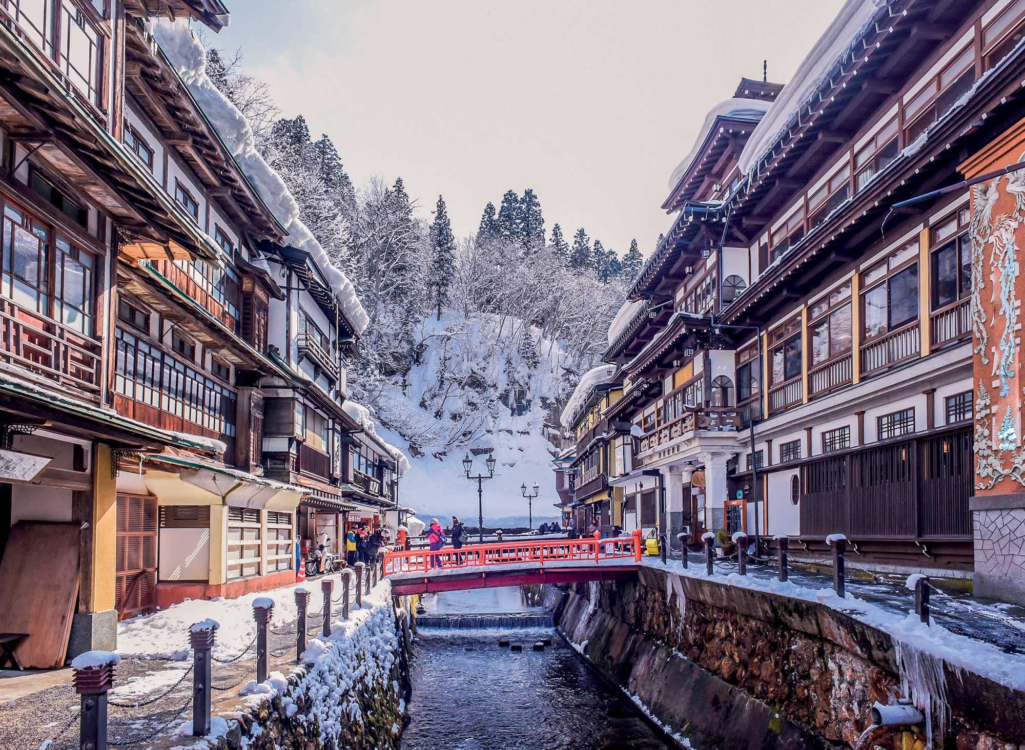 địa điểm hoạt khu trượt tuyết
