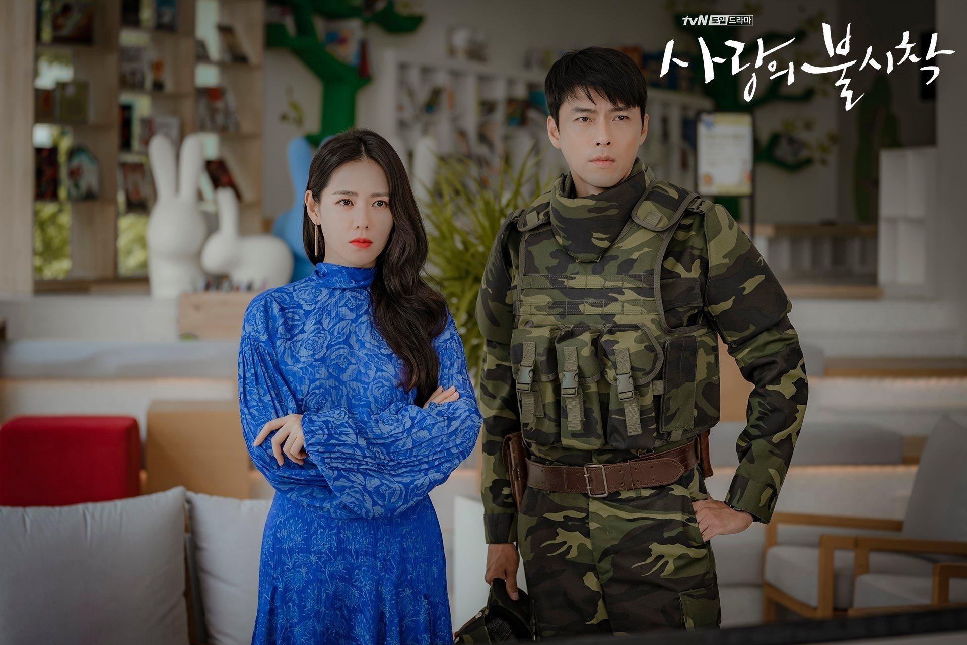 thời trang trong phim của son ye jin va hyun bin