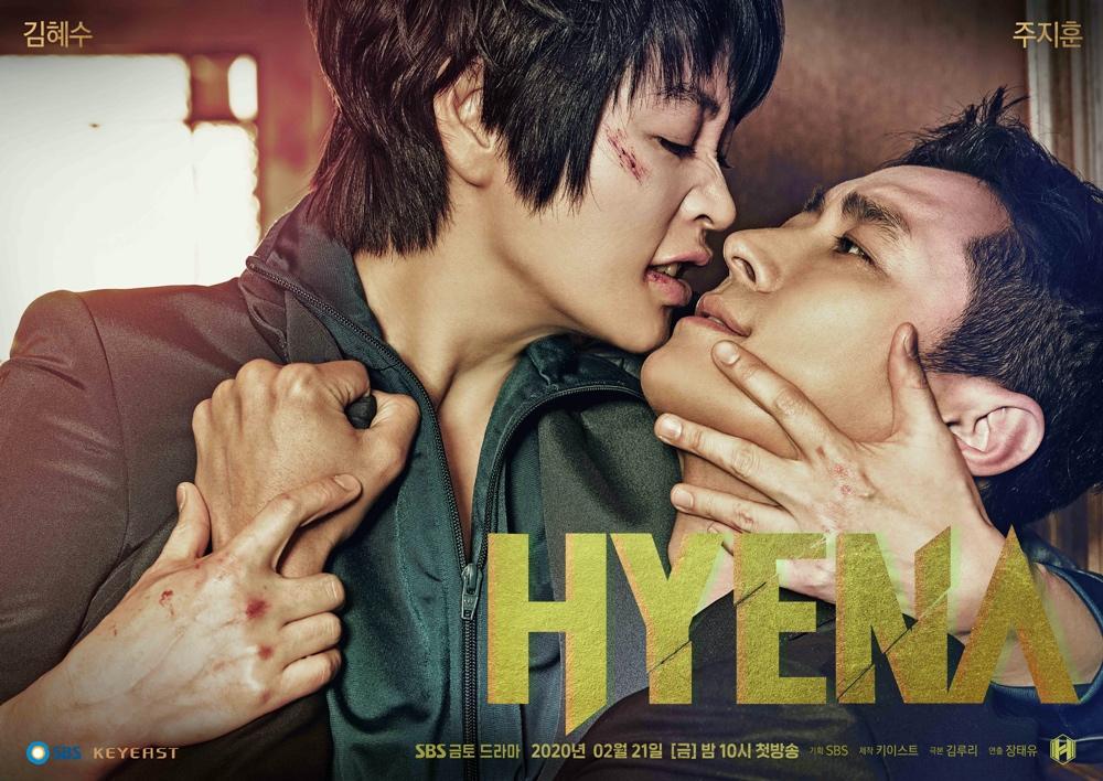 hyena poster phim