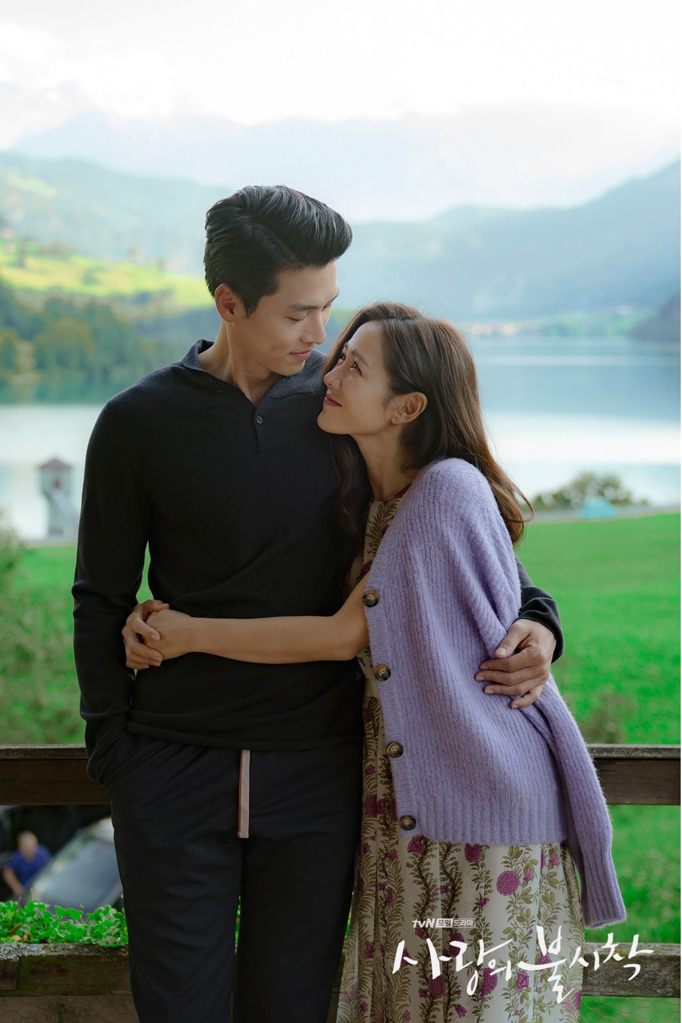 son ye jin và hyun bin trong tập cuối hạ cánh nơi anh 2