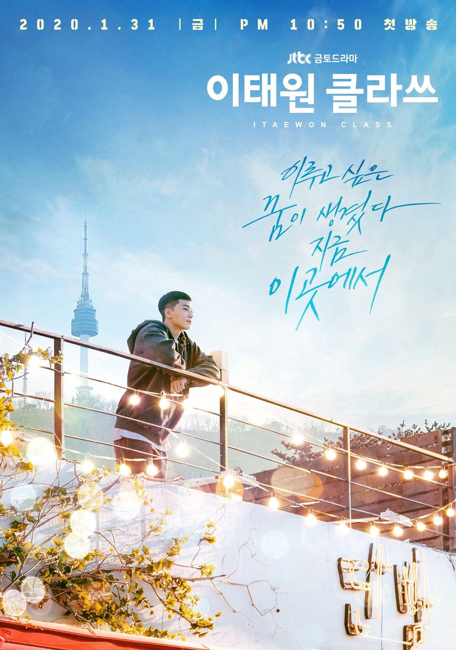 Park Sae Ro Yi gai góc của Itaewon Class