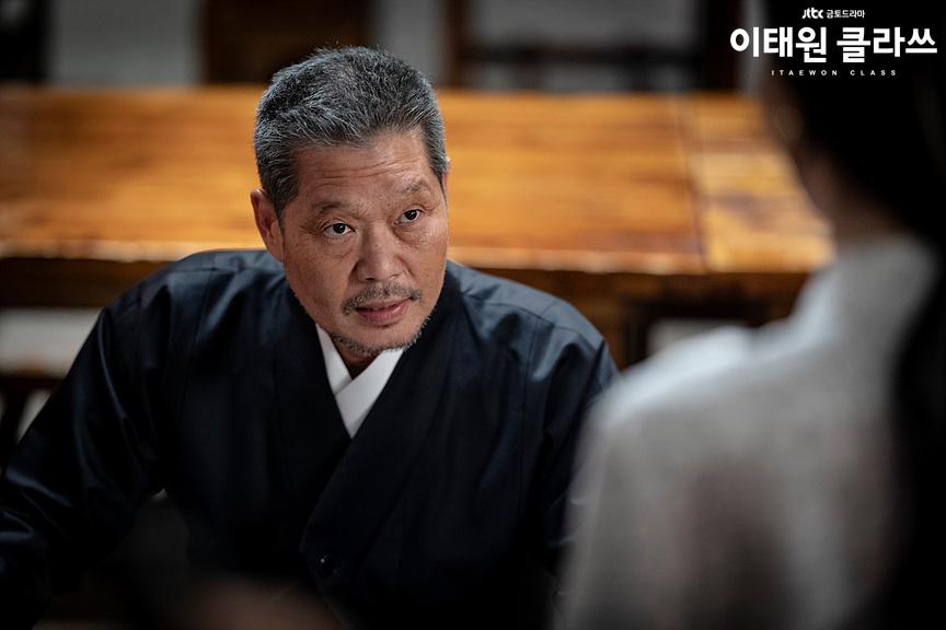 ông chủ Jang Da Hee của tập đoàn Jangga trong Tầng lớp Itaewon