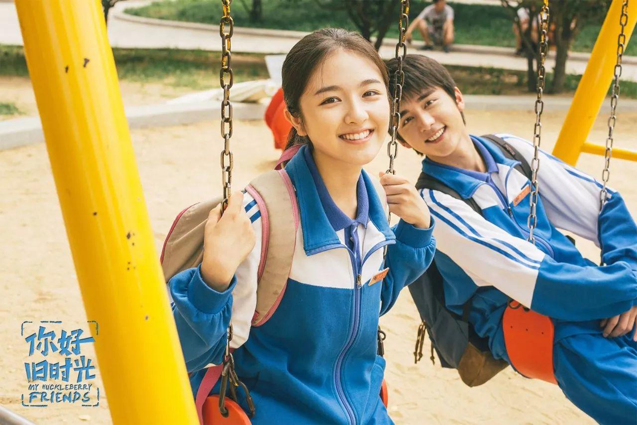 bộ phim học đường Trung Quốc Xin Chào, Ngày Xưa Ấy!