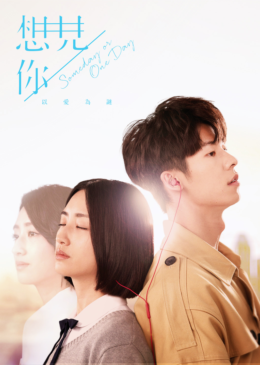 bộ phim Hoa ngữ Muốn Gặp Anh (Some Day or One Day)