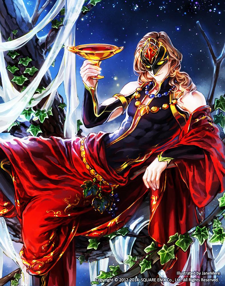 thần rượu vang Nhân Mã