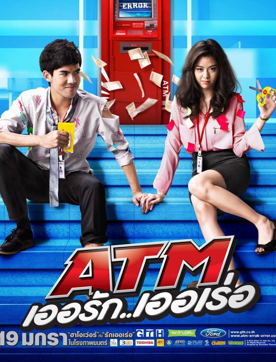 ATM Lỗi tình yêu