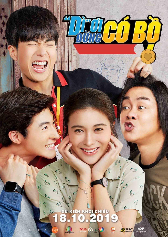 Phim Thái Lan Dì ơi, Đừng có bồ