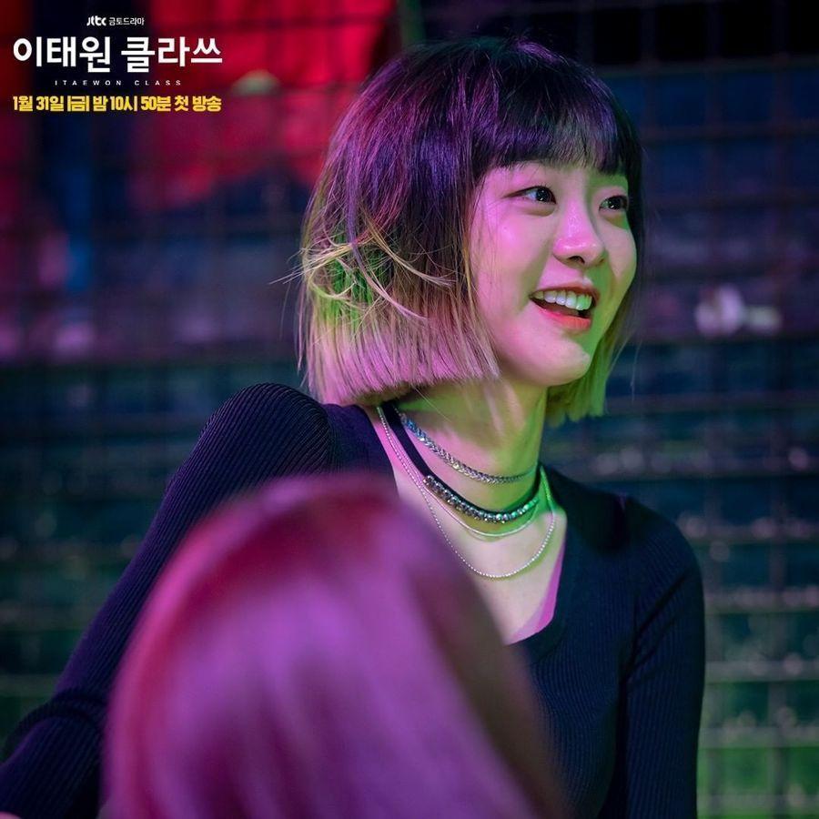 điên nữ Yi Seo của Itaewon Class
