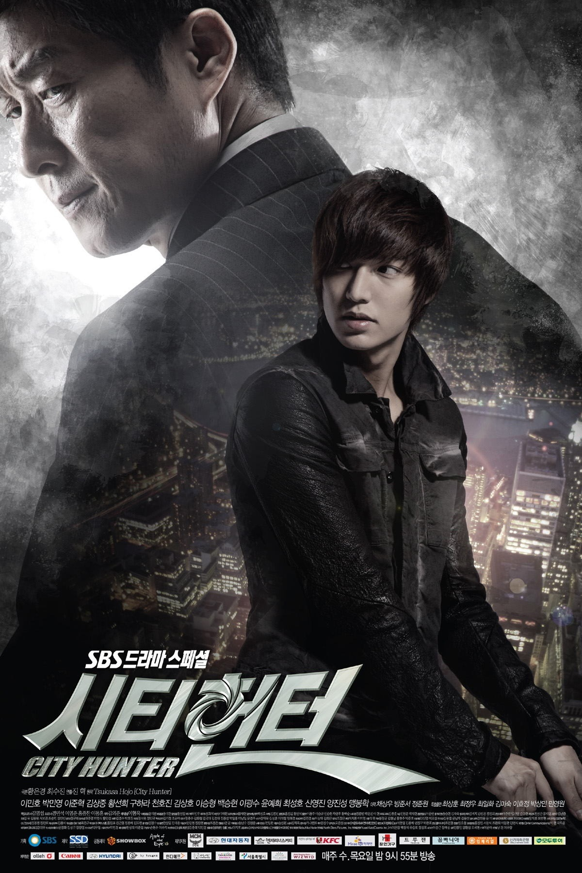Lee Min Ho trong phim City Hunter
