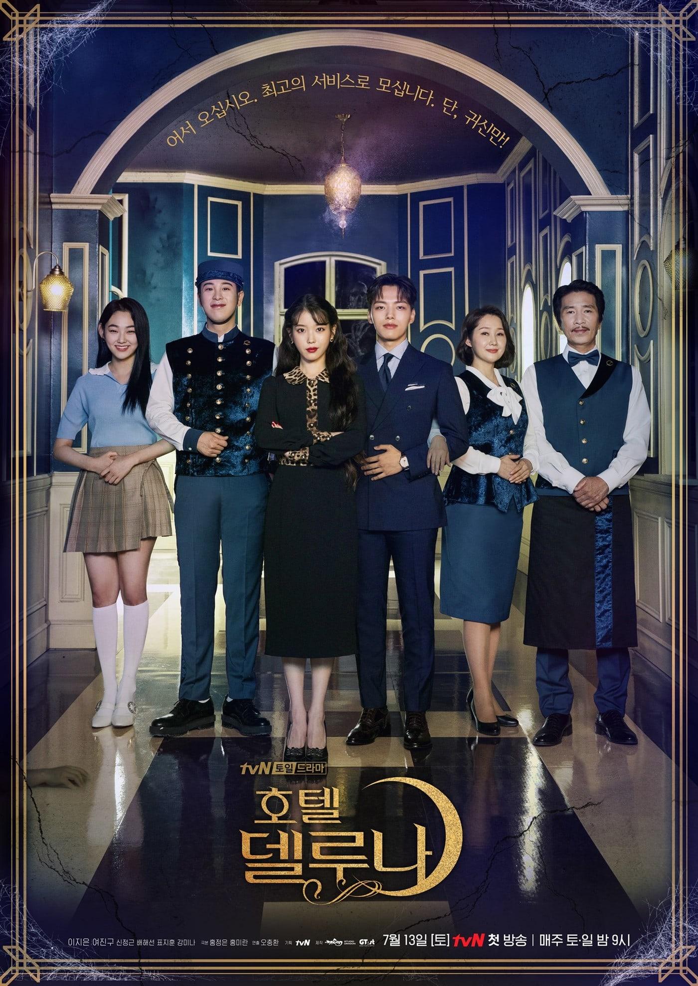 Poster phim Hàn Quốc Hotel Del Luna