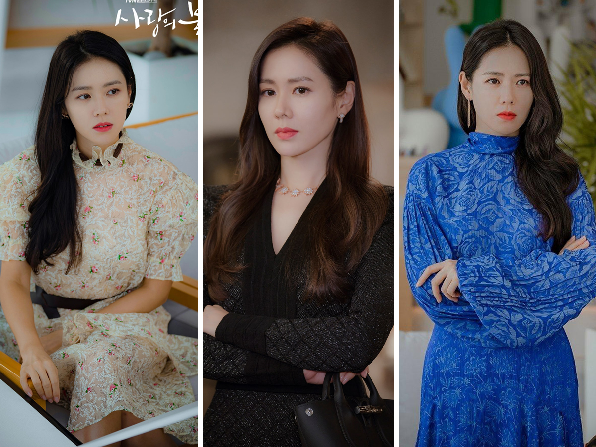 Trang phục sang trọng của Son Ye Jin trong phim Hàn Quốc Crash Landing On You