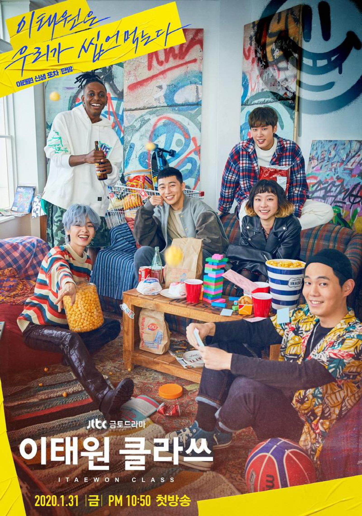 Poster phim Hàn Quốc Itaewon Class