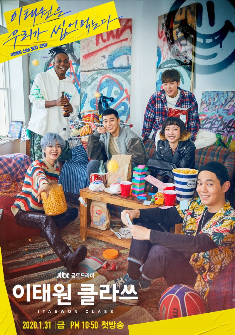 Phim Hàn Itaewon Class