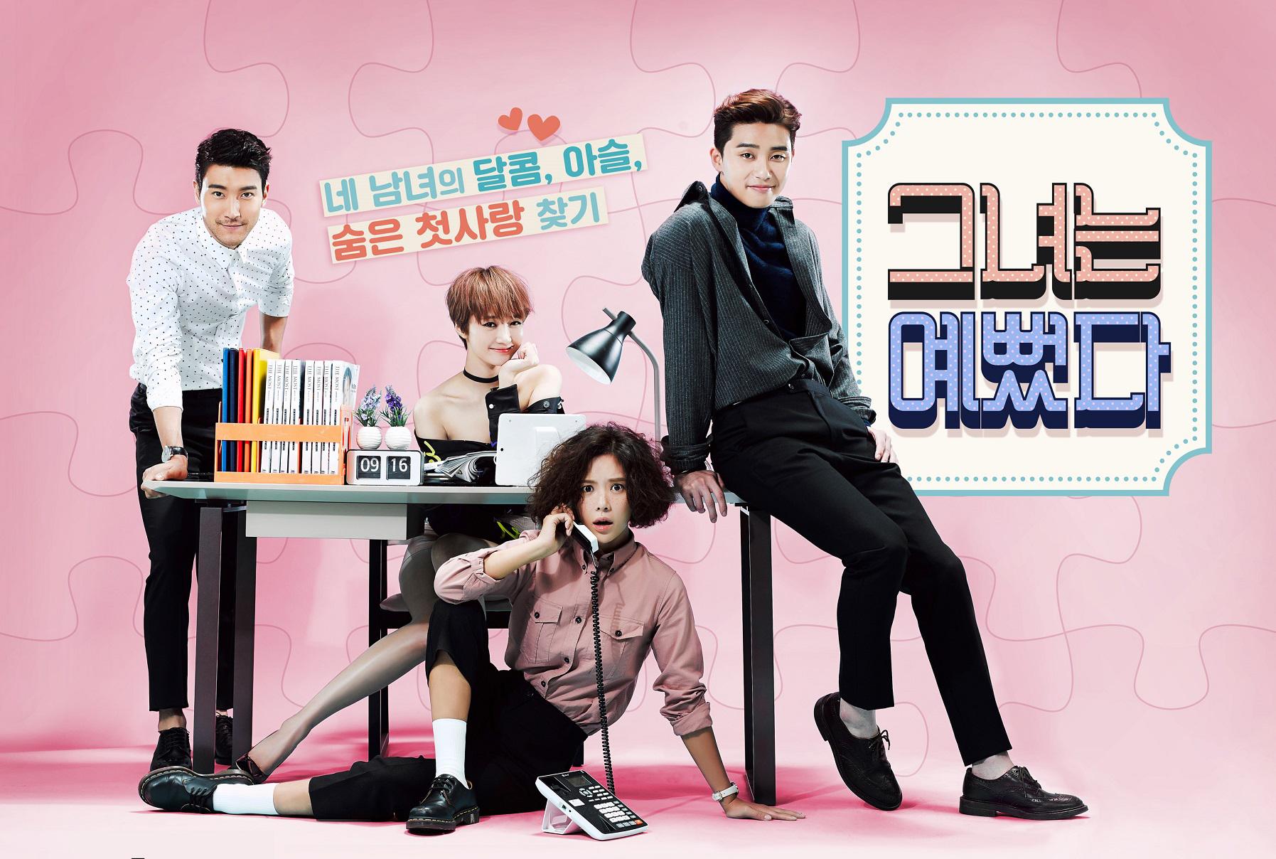 truyền hình Hàn Quốc Cô Nàng Xinh Đẹp - She Was Pretty (2015)
