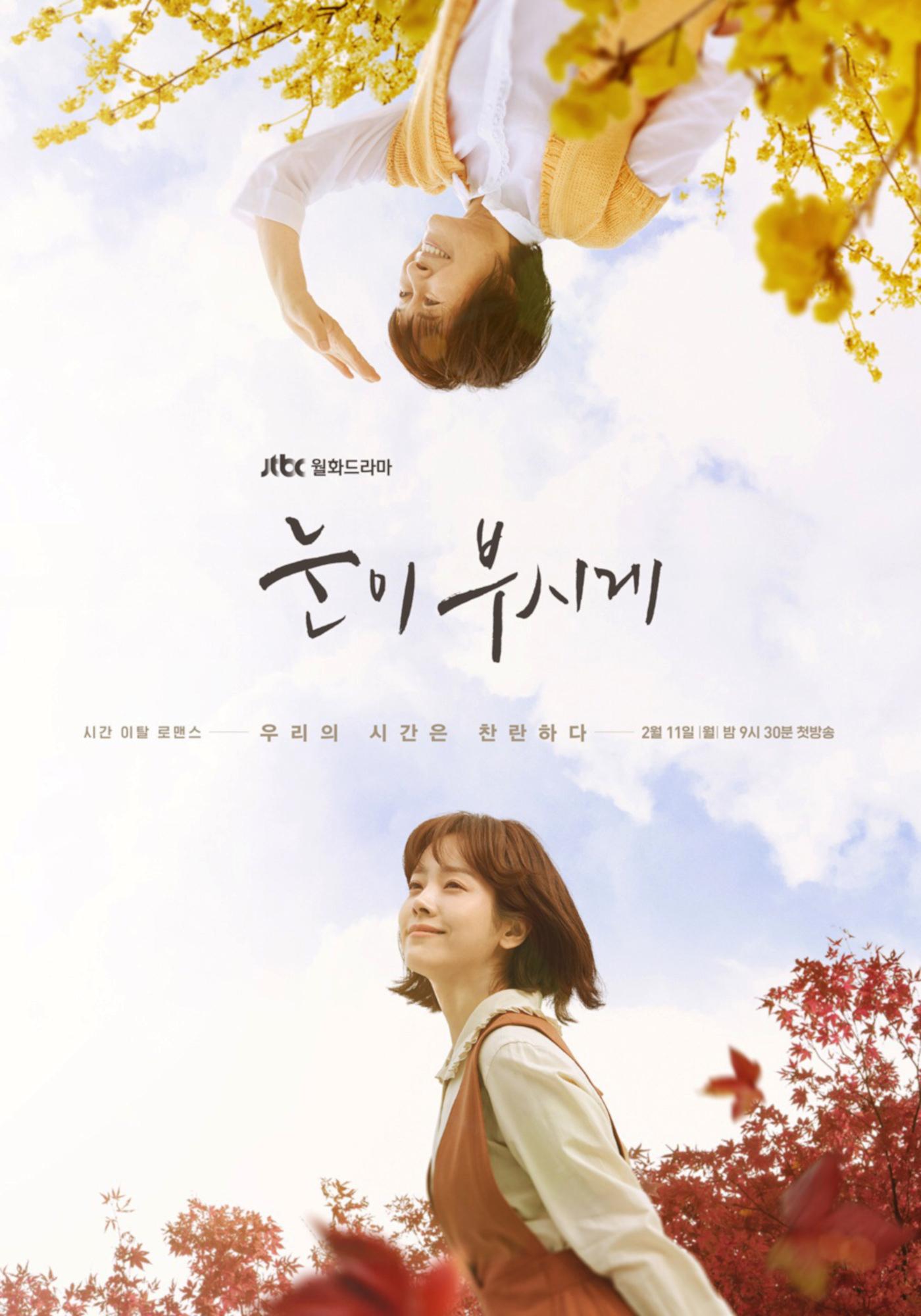 truyền hình Hàn Quốc Đôi Mắt Rực Rỡ - Dazzling (2019)