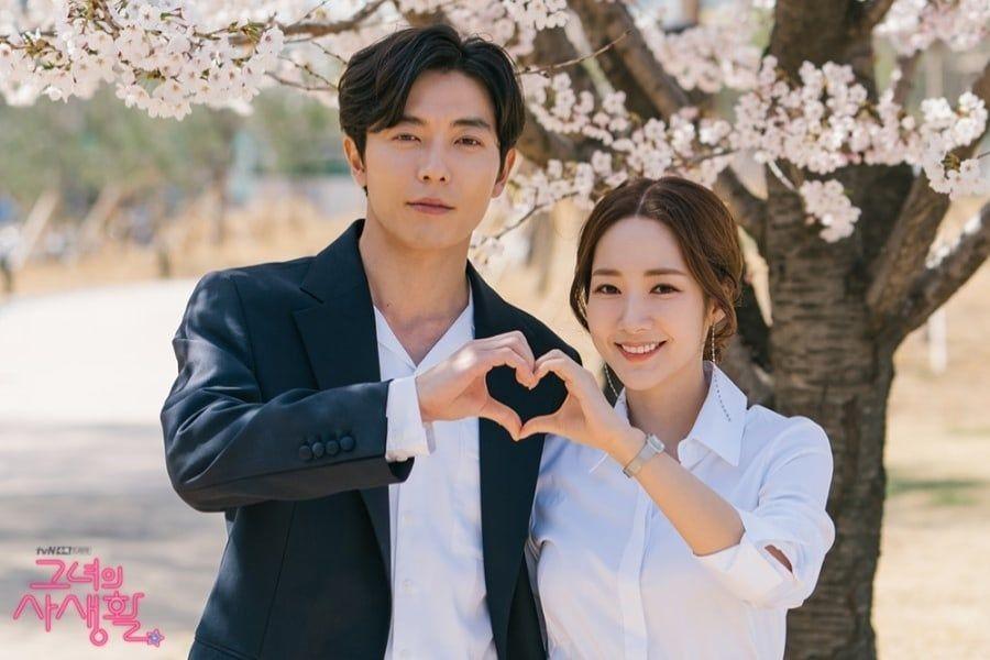 Kim Jae Wook và Park Min Young trong Bí mật nàng Fangirl
