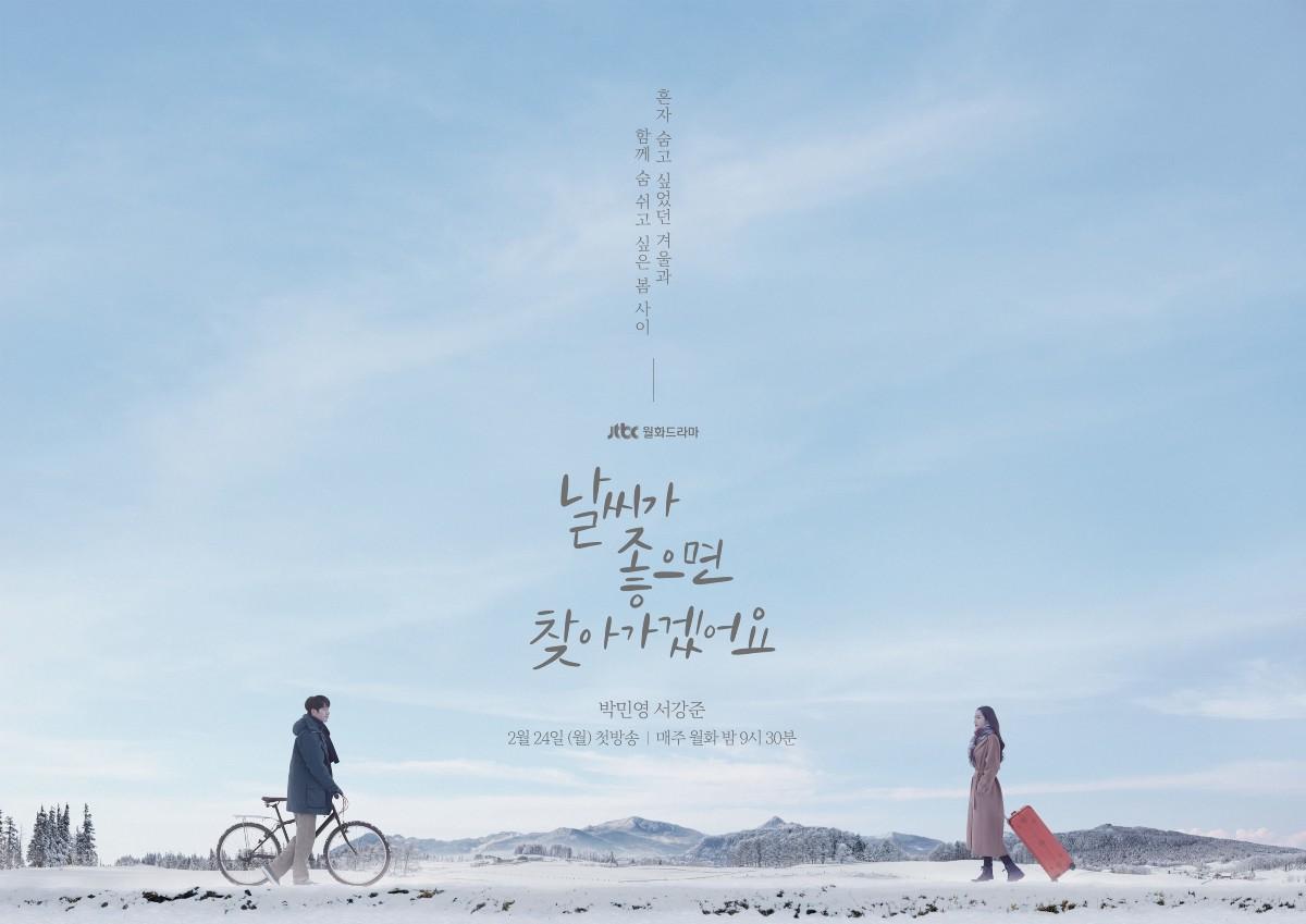 Park Min Young đóng cặp cùng Seo Kang Joon trong phim Trời đẹp em sẽ đến