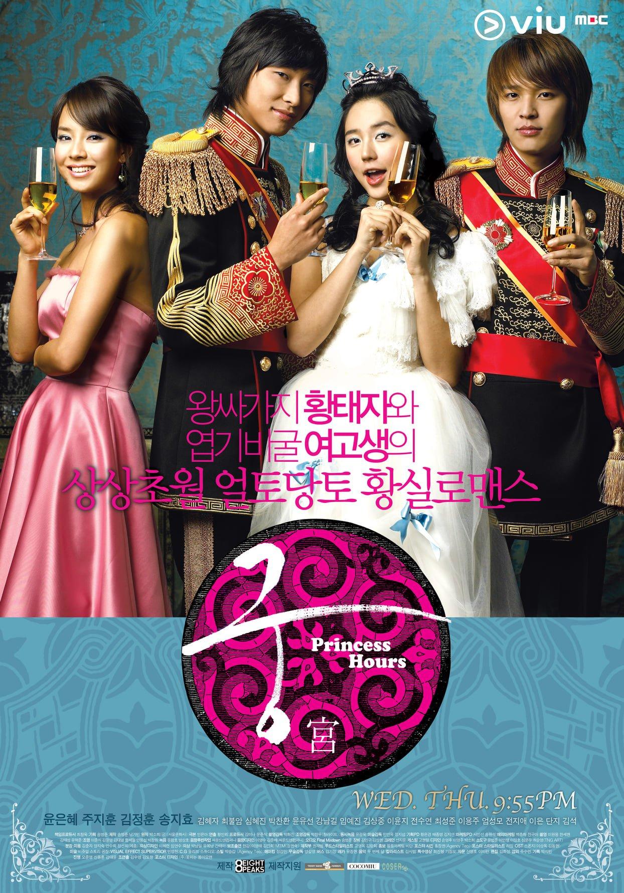 phim Hàn Hoàng cung