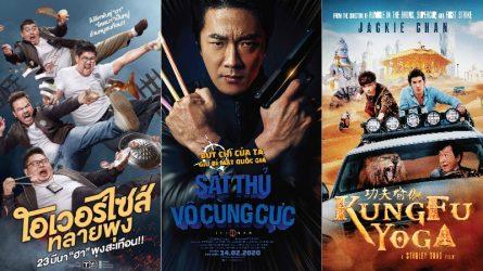 Thư giãn thả ga với 10 tựa phim hành động châu Á hài hước