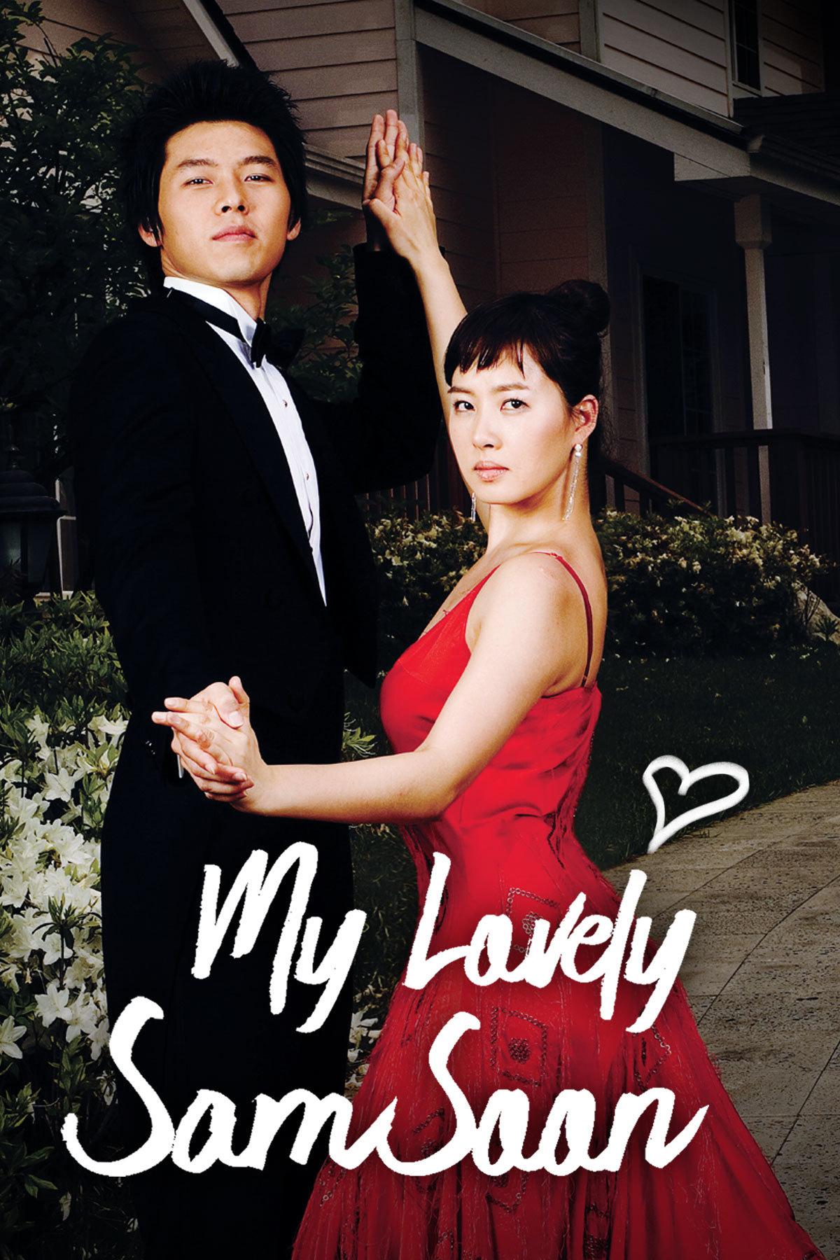 tên tôi là sam soon hyun bin