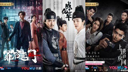 10 bộ phim trinh thám Trung Quốc đáng xem nhất năm 2020