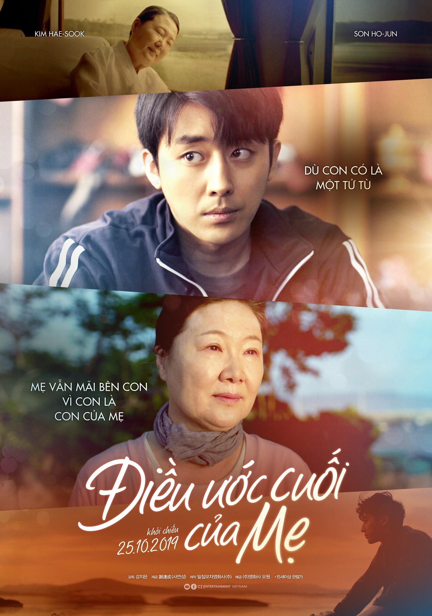 Phim gia đình Điều ước cuối của mẹ