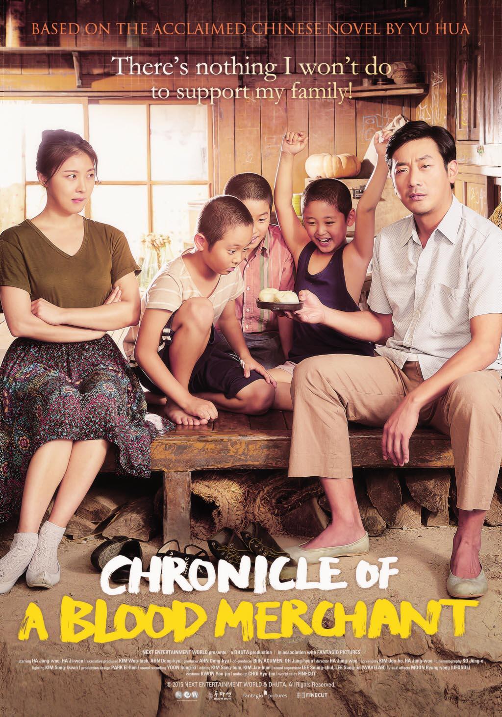 Phim gia đình Nhật ký bán máu