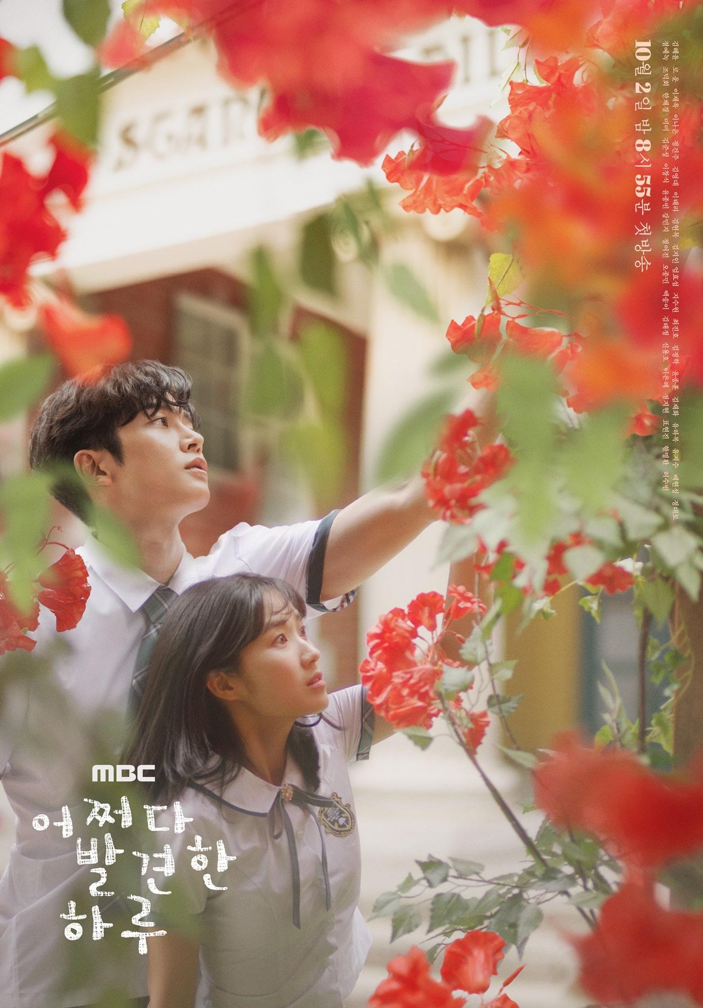 phim Hàn extraordinary you