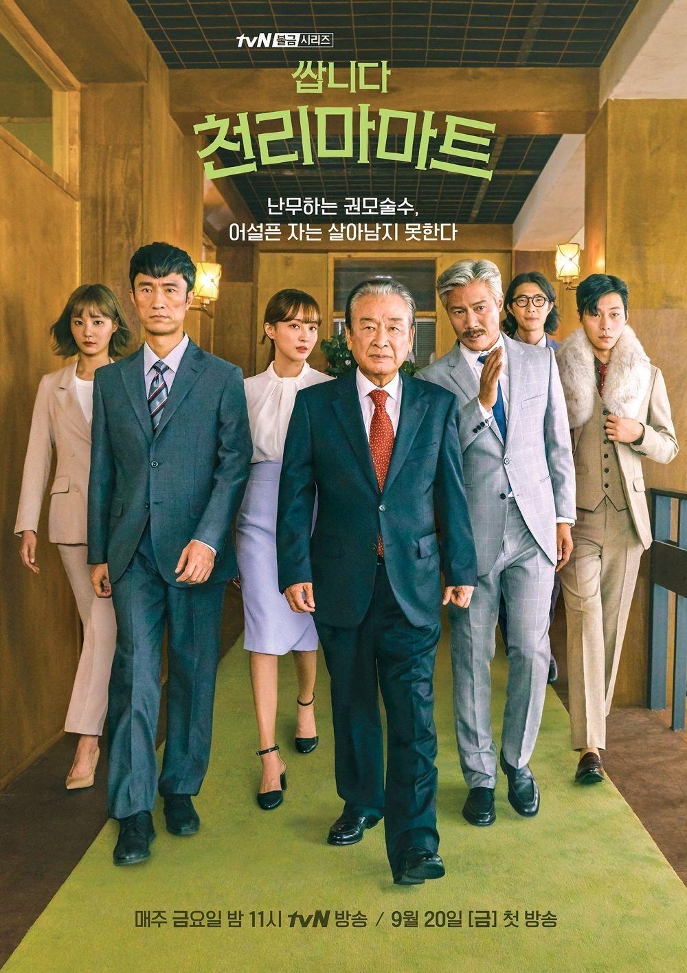 phim Hàn pegasus market