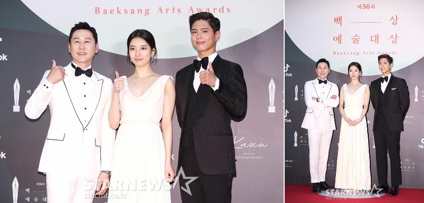 thảm đỏ lễ trao giải baeksang 2020 son ye jin - MC Suzy đầm trắng xòe