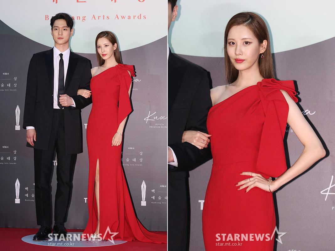 thảm đỏ lễ trao giải baeksang 2020 son ye jin - seohyun đầm đỏ lệch vai xẻ tà