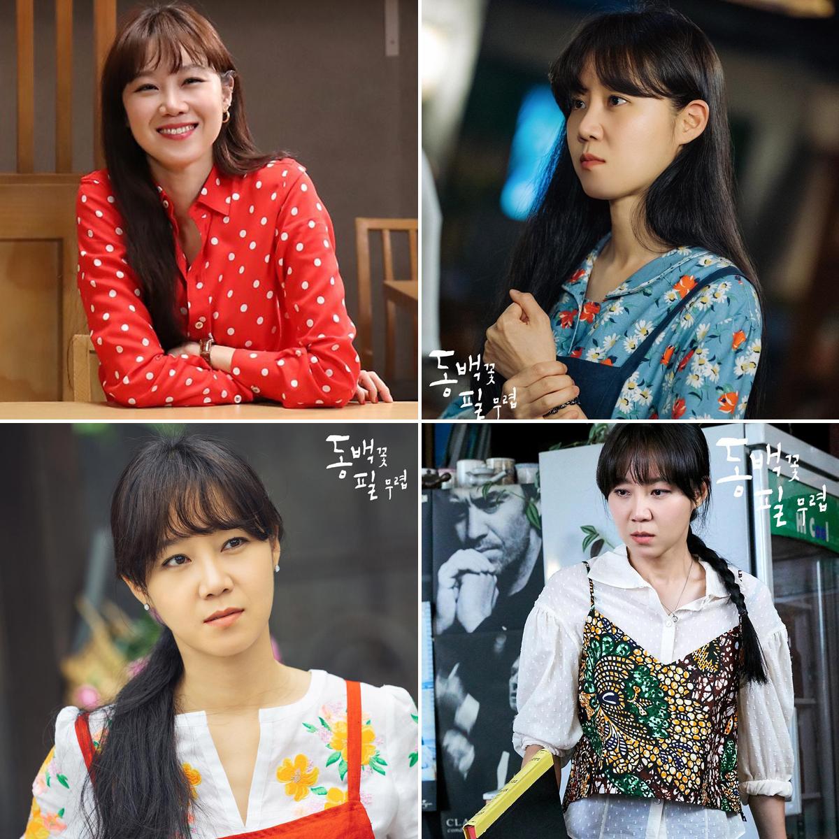 Thời trang trong phim khi hoa trà nở - Gong Hyo Jin mặc trang phục in họa tiết