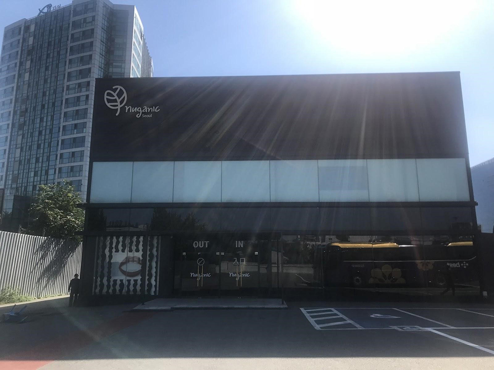 Trung tâm Mỹ Phẩm Nuganic tại Seoul