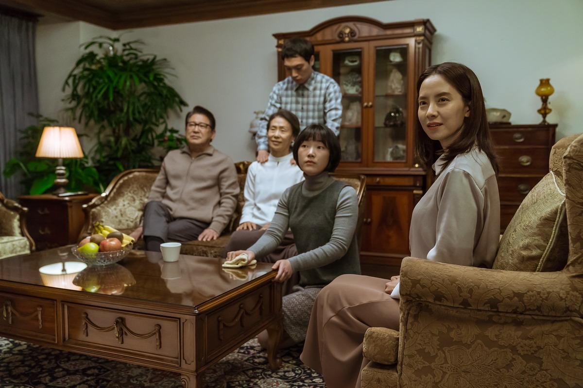 gia đình kẻ xâm nhập