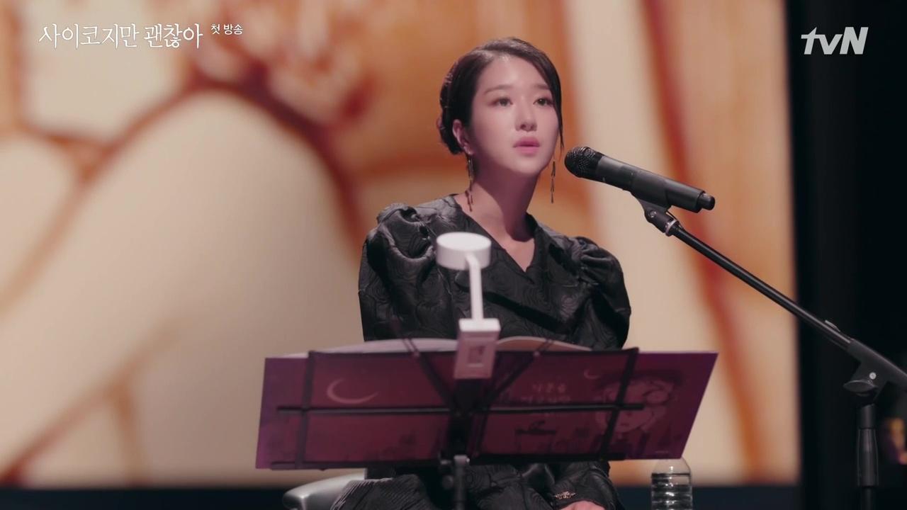 Seo Ye Ji mặc đầm đen đứng phát biểu trong phim its okay to not be okay