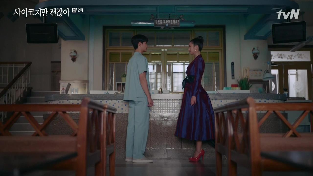 Seo Ye Ji mặc đầm midi xòe màu tím trong phim điên thì có sao