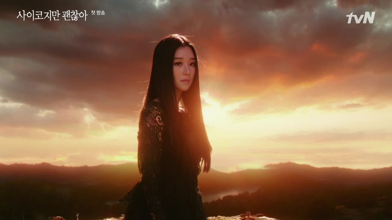 Seo Ye Ji mặc đầm ren màu đen trong phim điên thì có sao