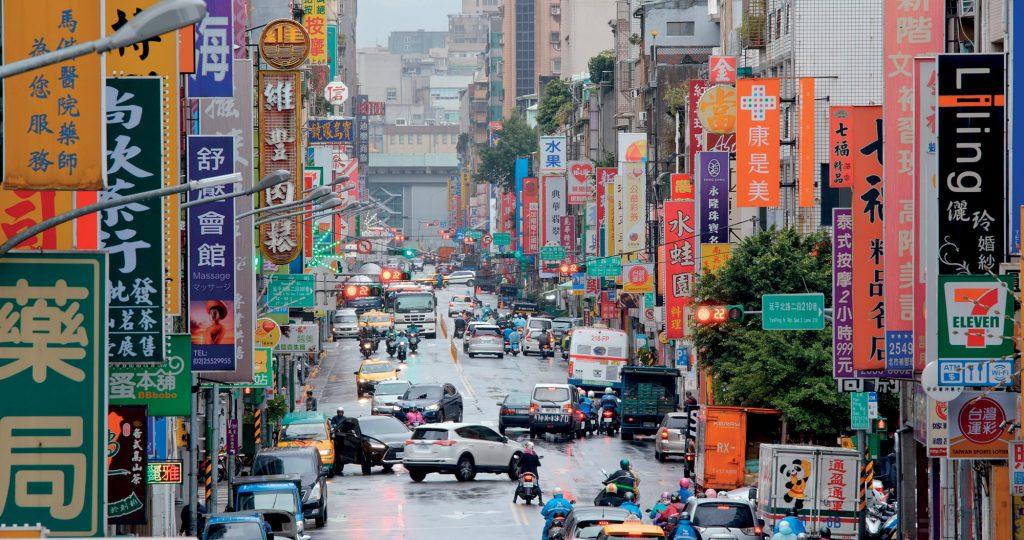 Đài Loan đường phố tấp nập