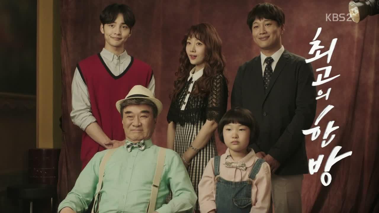 phim Hàn - cú đánh tuyệt đỉnh