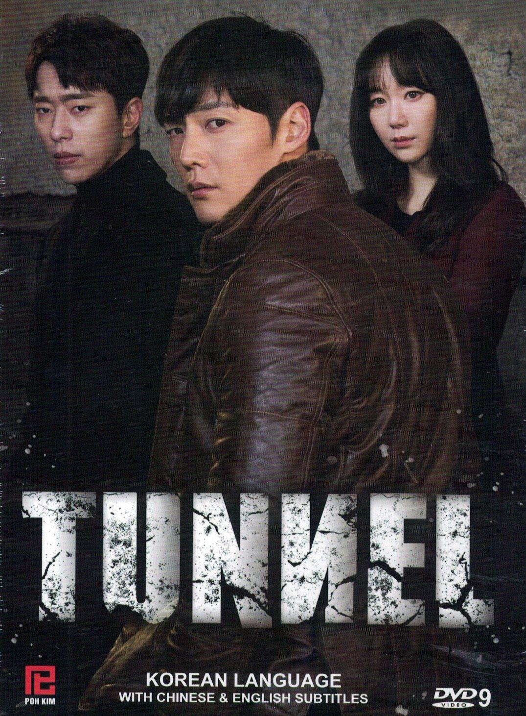 phim Hàn đường hầm