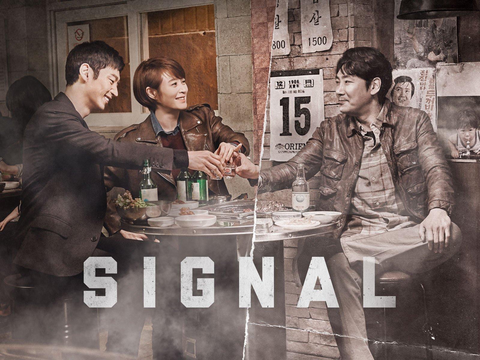 phim Hàn - Signal