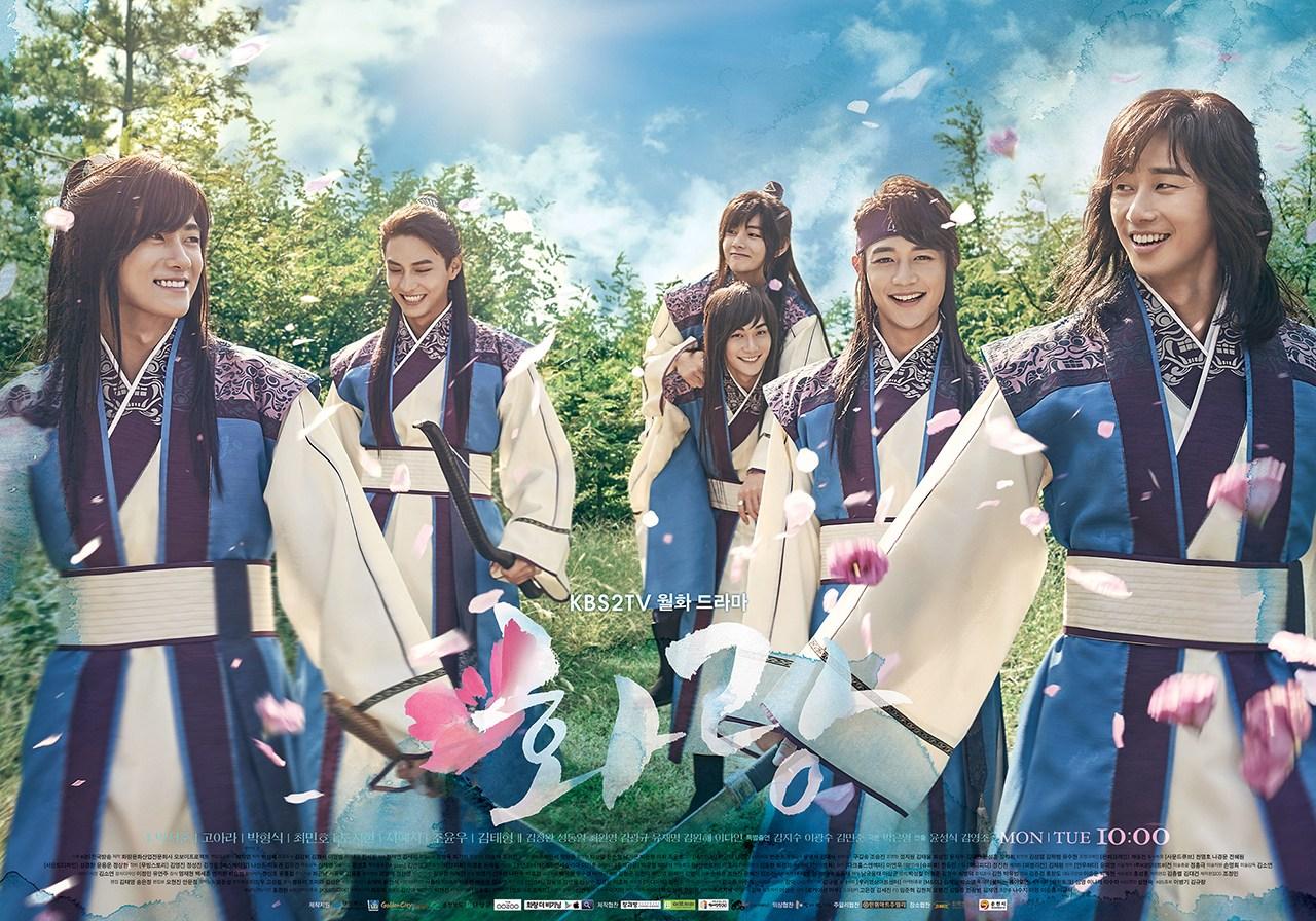 Park Seo Joon trong Hwarang The Poet Warrior Youth